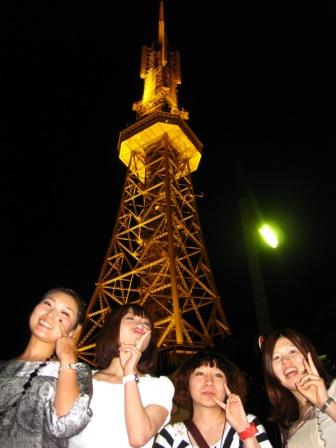 Japan (14)