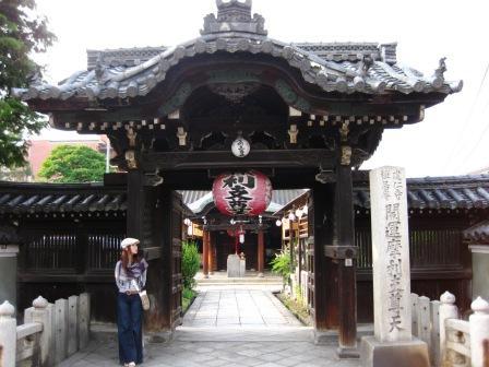 Japan (195)
