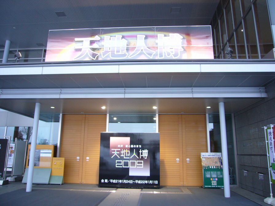 20090224_11