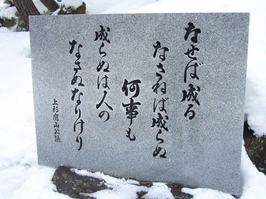 20090224_3