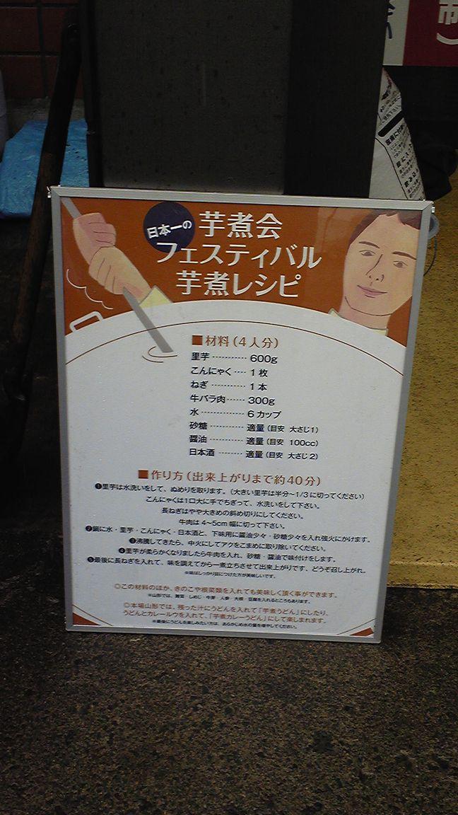 20090314_2