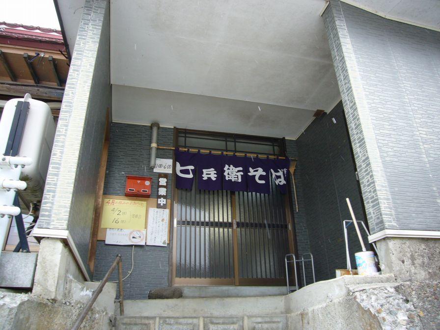 20090325_2