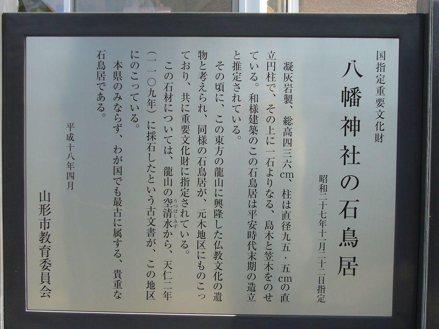 20090419_6