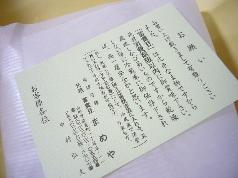 20090422_2