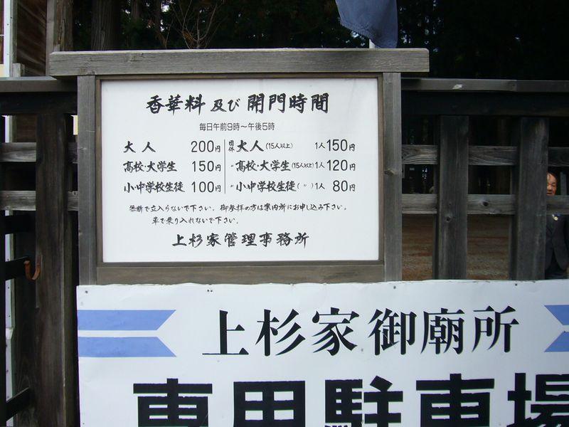 20090508_5