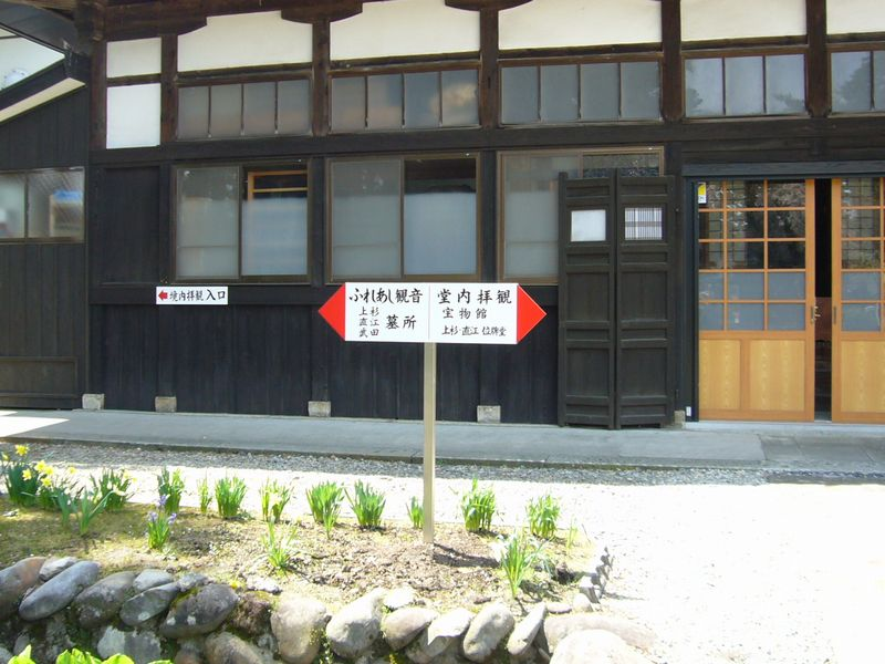 20090510_7_1