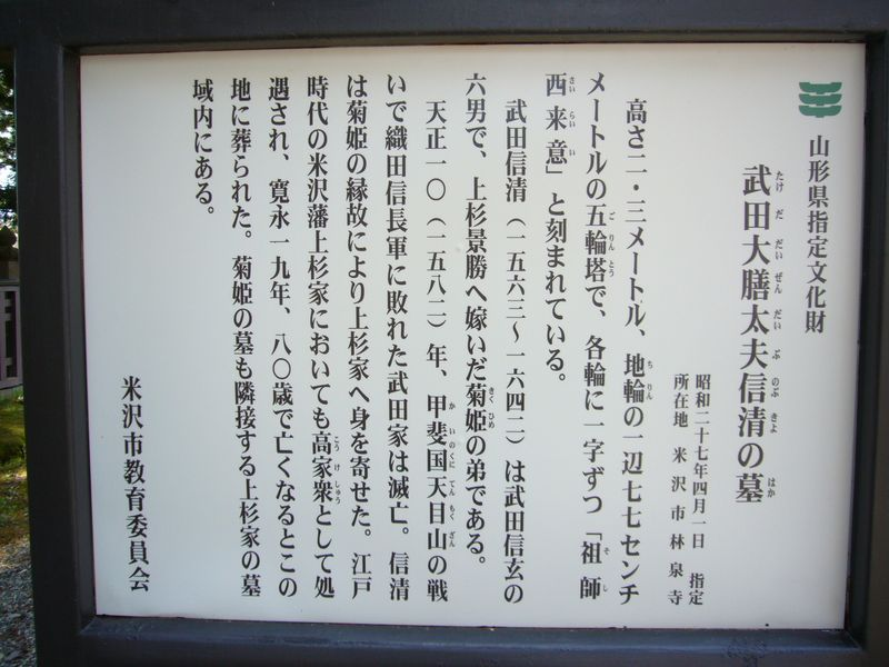 20090510_9