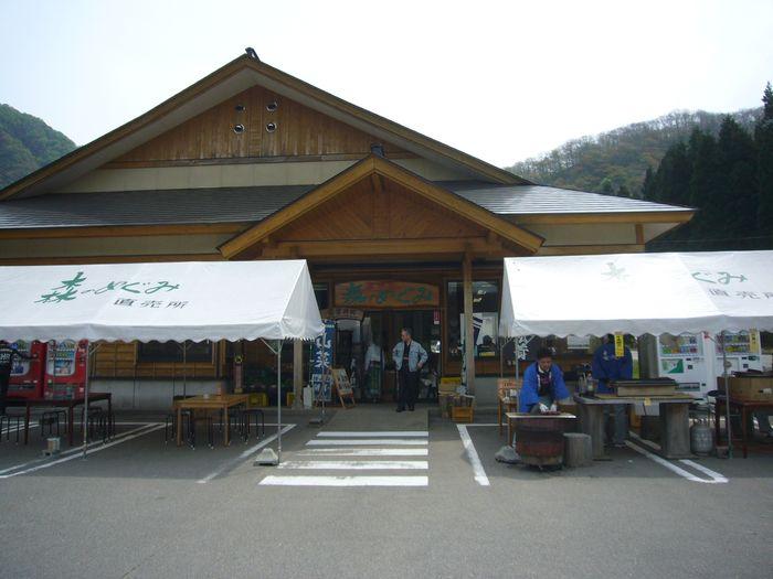 20090515_1