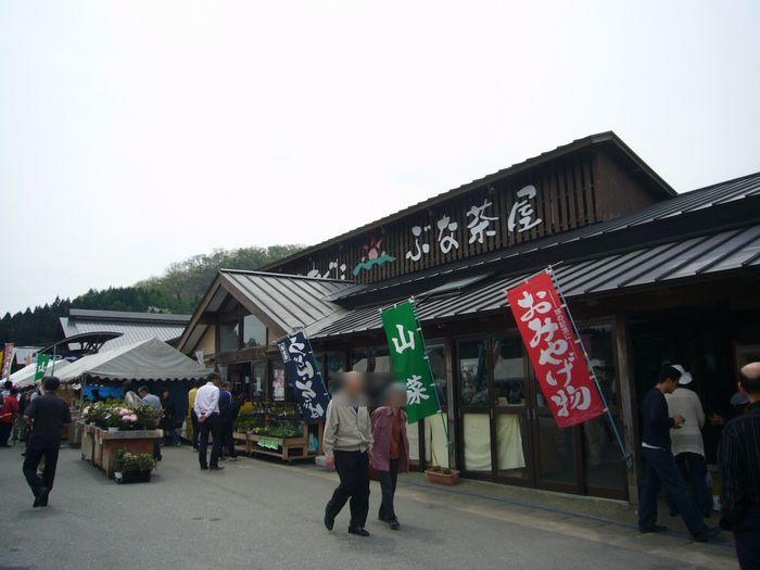 20090516_2