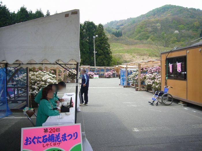 20090516_6