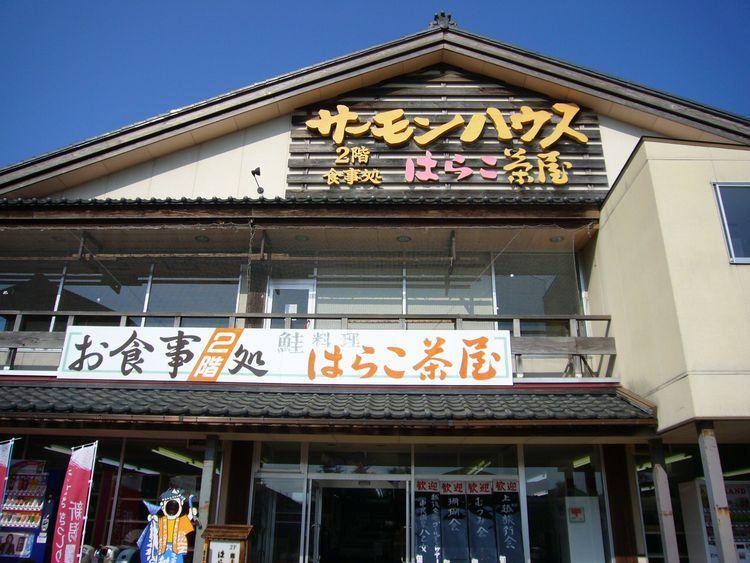 20091031_9
