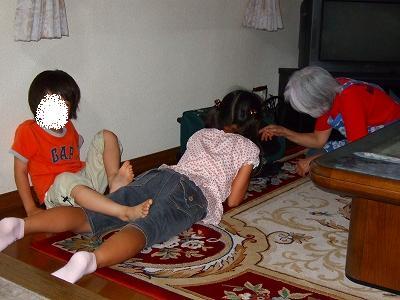20080913-11.jpg