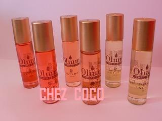 Cuticl oil-2