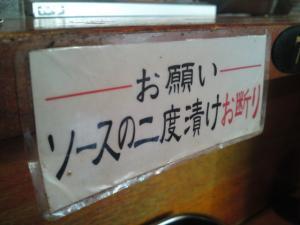 SN3J0132_convert_20090804124350.jpg