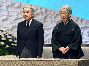 東日本大震災一周年追悼式の両陛下(2012.03.11 国立劇場)