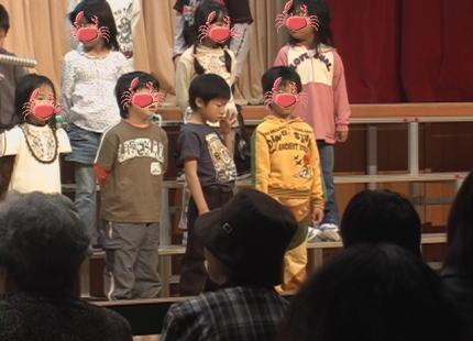 06-uta-5.jpg