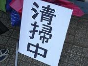 090208千葉公園02