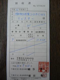 kifu090721-2