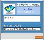 20060519205732.jpg