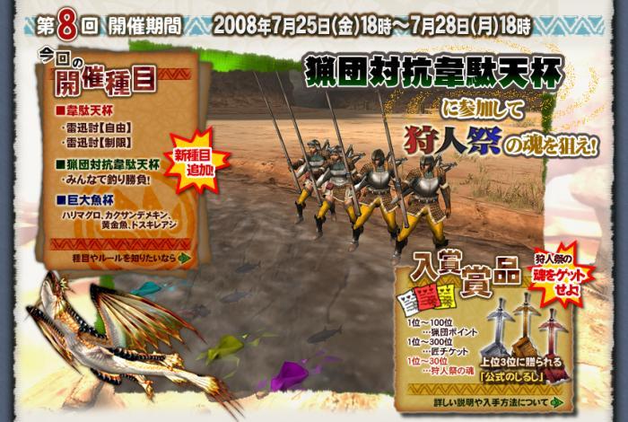 08img_a_convert_20080727060057.jpg
