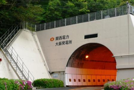 大飯発電所