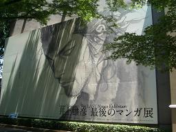yuru19.jpg