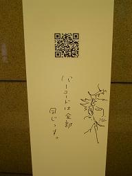 yuru21.jpg
