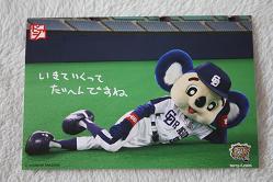 yuru24.jpg