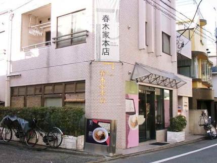 12-2-21 店遠目