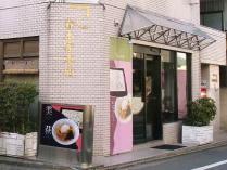 12-2-21 店遠目 - コピー