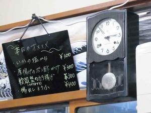 12-2-29 時計