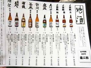 12-2-29 品酒
