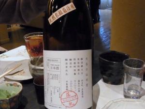12-3-8 酒3ラベル