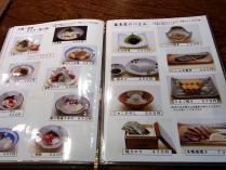 12-3-9 品料理2