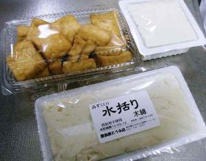 12-3-10 豆腐