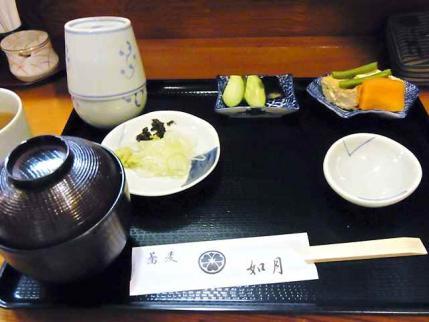 12-3-7 お新香味噌汁