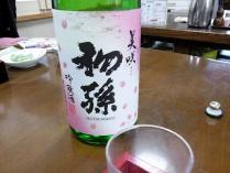 12-3-28 酒2