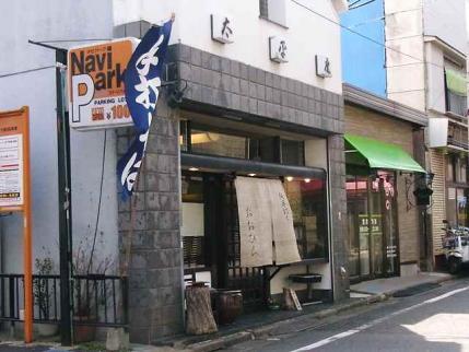 12-3-30 店