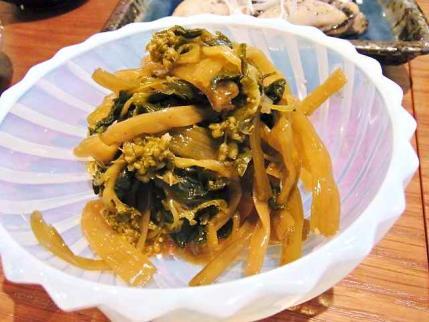 12-3-31-3 山葵菜