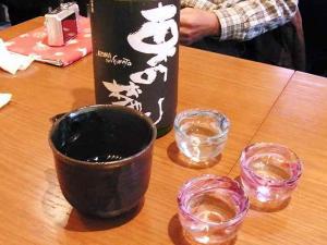 12-3-31-3 酒