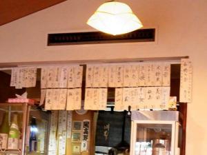 12-4-3 品店内酒2