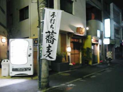 12-4-19夜 店とおめ