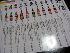 12-4-24 品酒