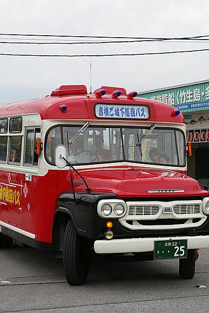 城下町バス