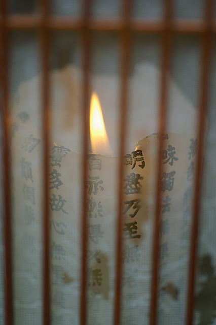 百済寺 種火の蝋燭