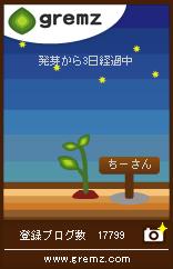 1220797332_02468.jpg