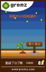 1221927040_02363.jpg