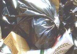 謎の黒いビニール袋