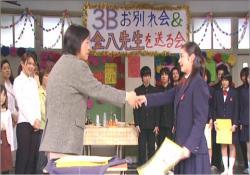 涙を流しながら金八先生と握手する平愛梨