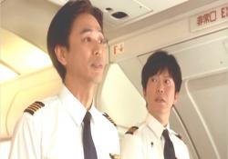 えー、機体が揺れたら鈴木君のせいですから・・